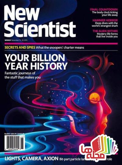 new-scientist-14-november-2015