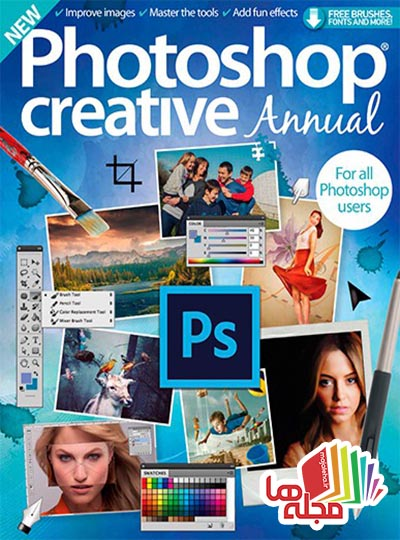 photoshop-creative-annual-2015