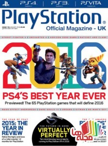 playstation-official-magazine-january-2016