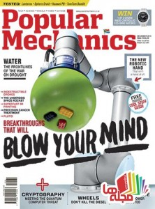 popular-mechanics-south-africa-december-2015