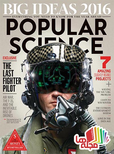 popular-science-usa-january-february-2016