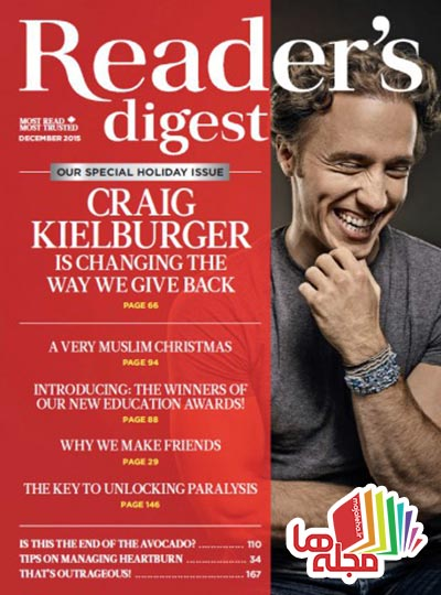 readers-digest-canada-december-2015