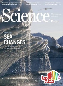 science-13-november-2015