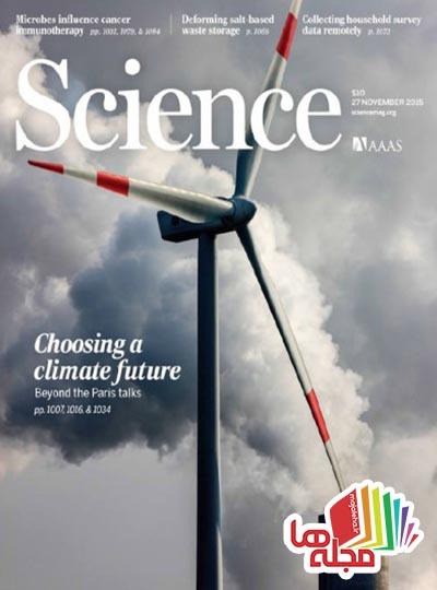 science-27-november-2015