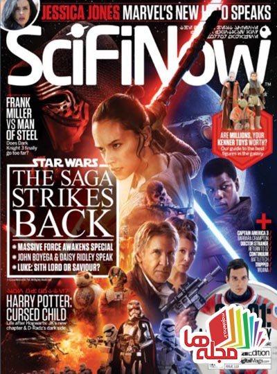 scifinow-issue-113-2015