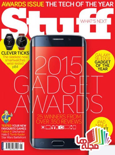 stuff-uk-january-2016