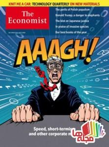 the-economist-5-december-2015