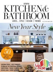 utopia-kitchen-bathroom-january-2016