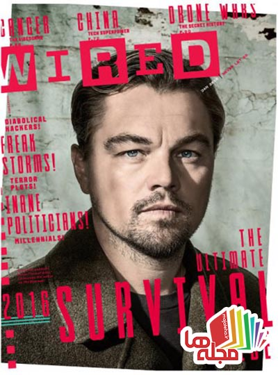 wired-usa-january-2016