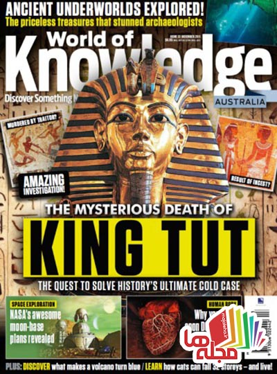 world-of-knowledge-december-2015