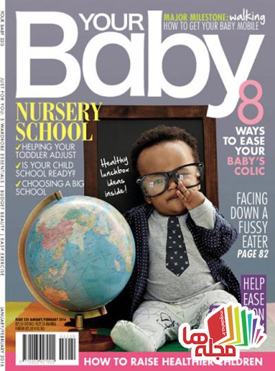 your-baby-january-february-2016