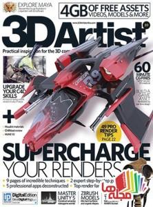 ۳d-artist-issue-89