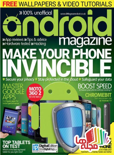 android-magazine-uk-issue-60-2016