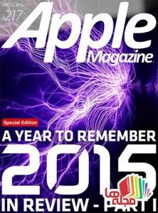 applemagazine-25-december-2015