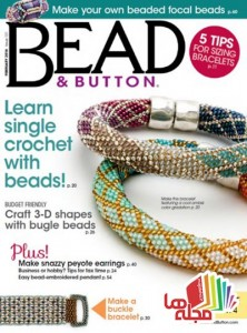 bead-button-february-2016