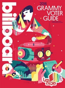 billboard-2-january-2016