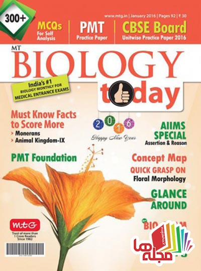 biology-today-january-2016