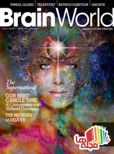 brain-world-winter-2016
