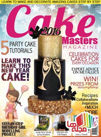 cake-masters-january-2016
