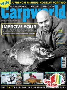 carpworld-january-2016
