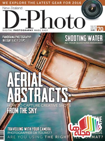 d-photo-february-march-2016