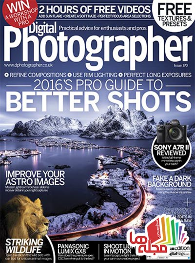digital-photographer-issue-170-2016