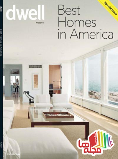 dwell-special-issue-best-home-in-america