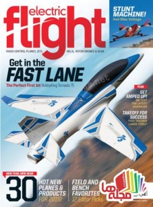 electric-flight-march-2016