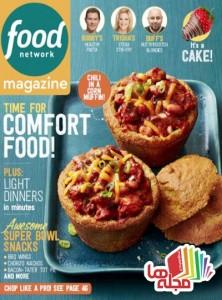food-network-january-february-2016