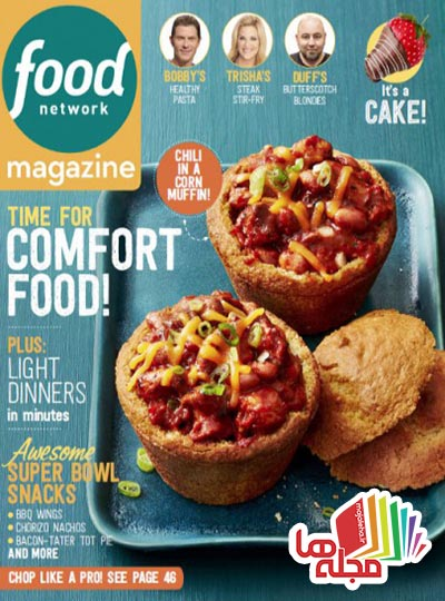 food-network-january-february-2016
