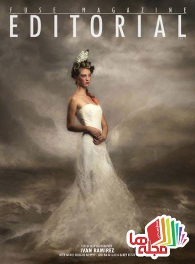 fuse-editorial-vol-1-2015