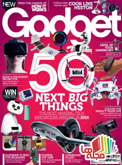 gadget-uk-issue-4-2016