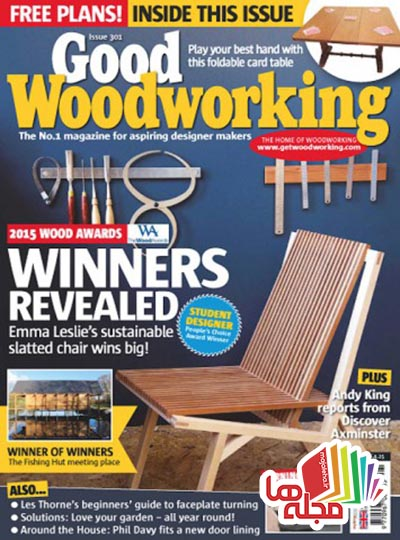 good-woodworking-january-2016