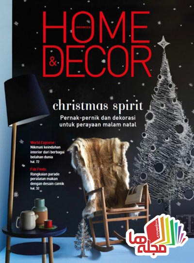 home-decor-indonesia-december-2015