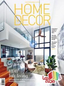 home-decor-singapore-january-2016