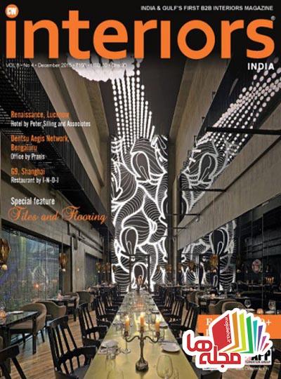 interiors-india-december-2015