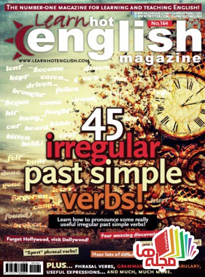 learn-hot-english-january-2016