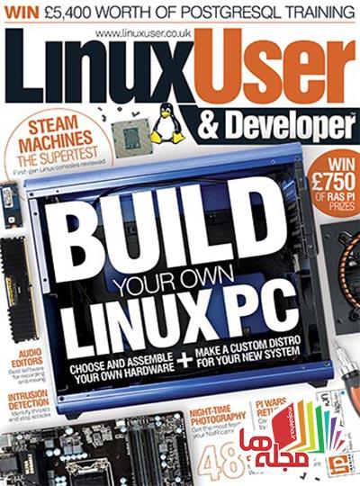 linux-user-developer-issue-161-2016