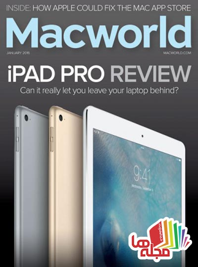 macworld-usa-january-2016