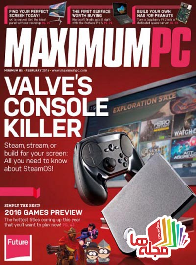 maximum-pc-february-2016