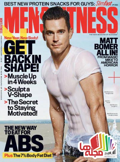 mens-fitness-usa-january-february-2016