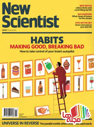 new-scientist-16-january-2016