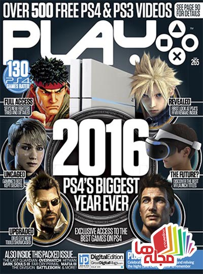 play-issue-265