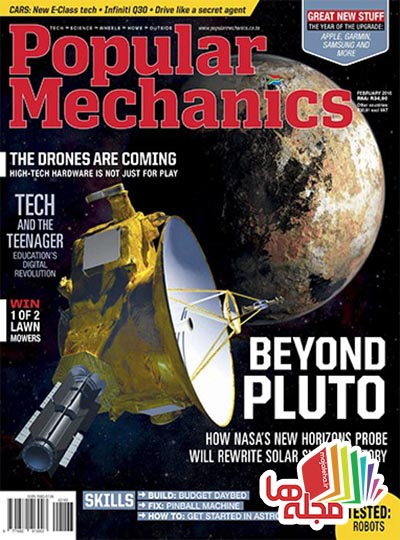 popular-mechanics-south-africa-february-2016
