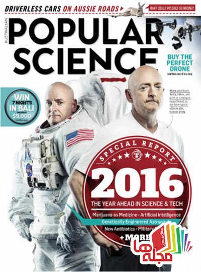 popular-science-australia-january-2016