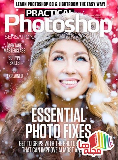 practical-photoshop-january-2016