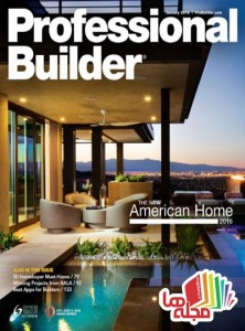 professional-builder-january-2016
