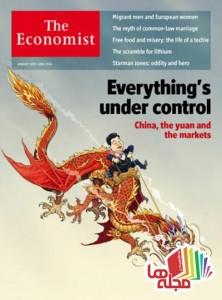 the-economist-16-january-2016