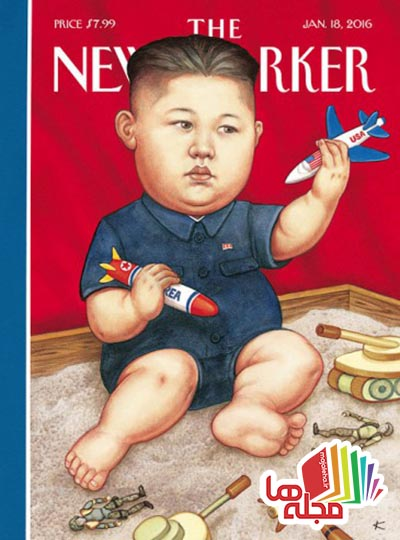 the-new-yorker-18-january-2016