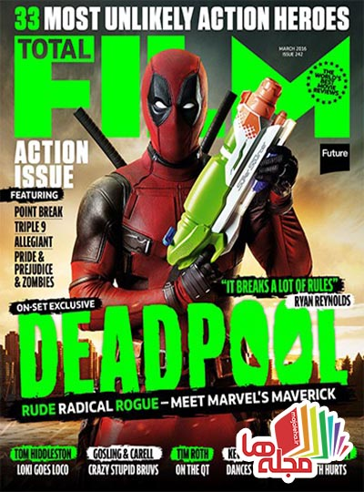 total-film-uk-march-2016